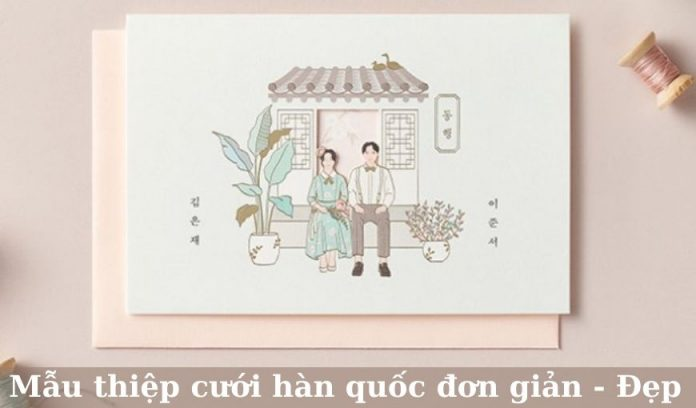 Mau-thiep-cuoi-han-quoc-don-gian-Dep-nhat0